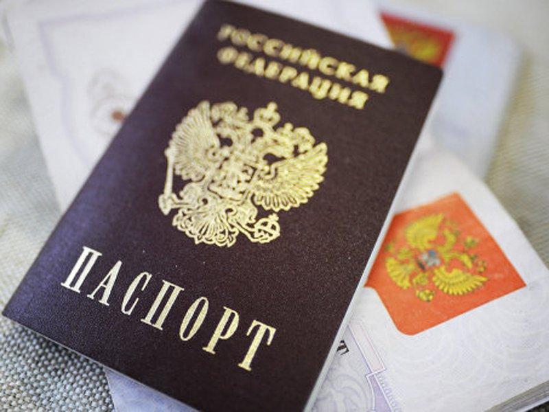 Хилвару, Кто получил паспорт рф по переселению она тем
