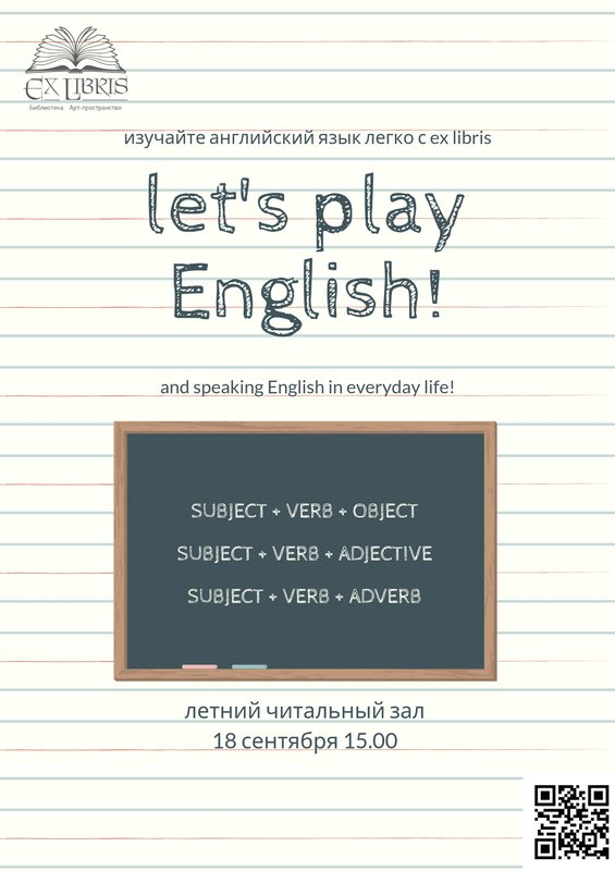 Let`s play English