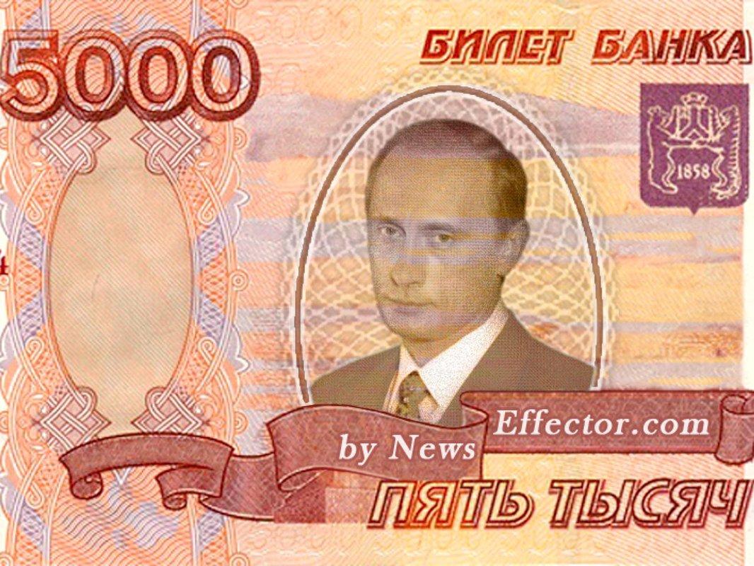 прикольные картинки про тысячу рублей это может