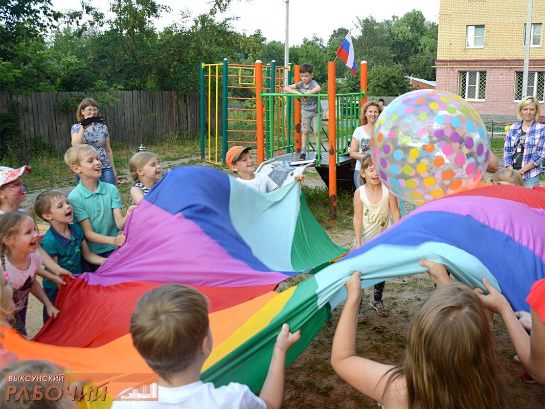 Праздник двора организовали жители дома №16 на ул. Красная площадь в честь  Дня семьи, любви и верности 62f79c7f77d