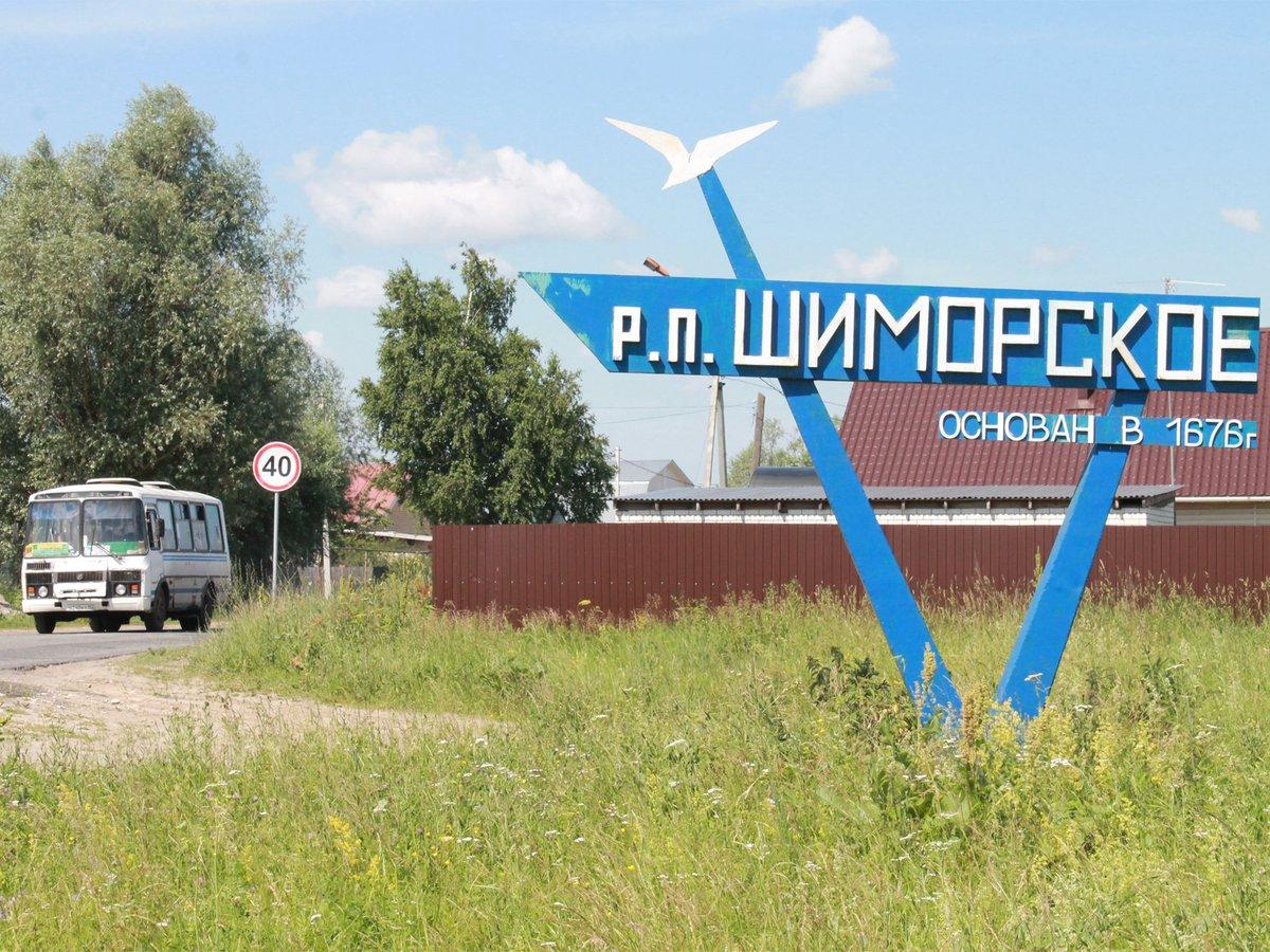 Городской округ города Выкса Нижегородской области карта