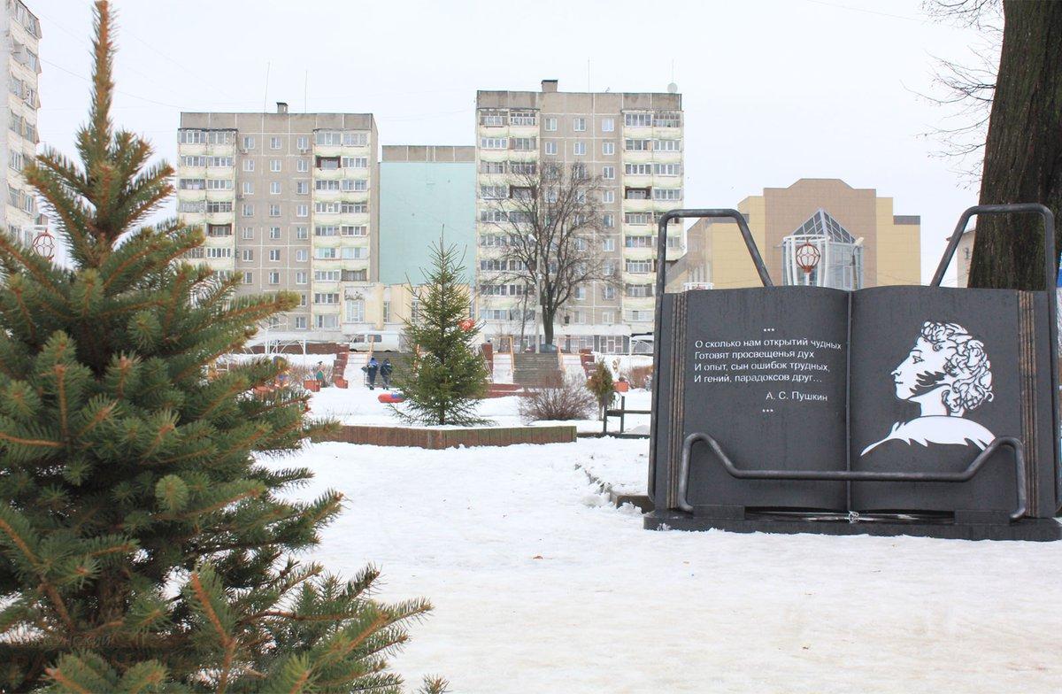 Литературная-площадь-Пушкин.jpg