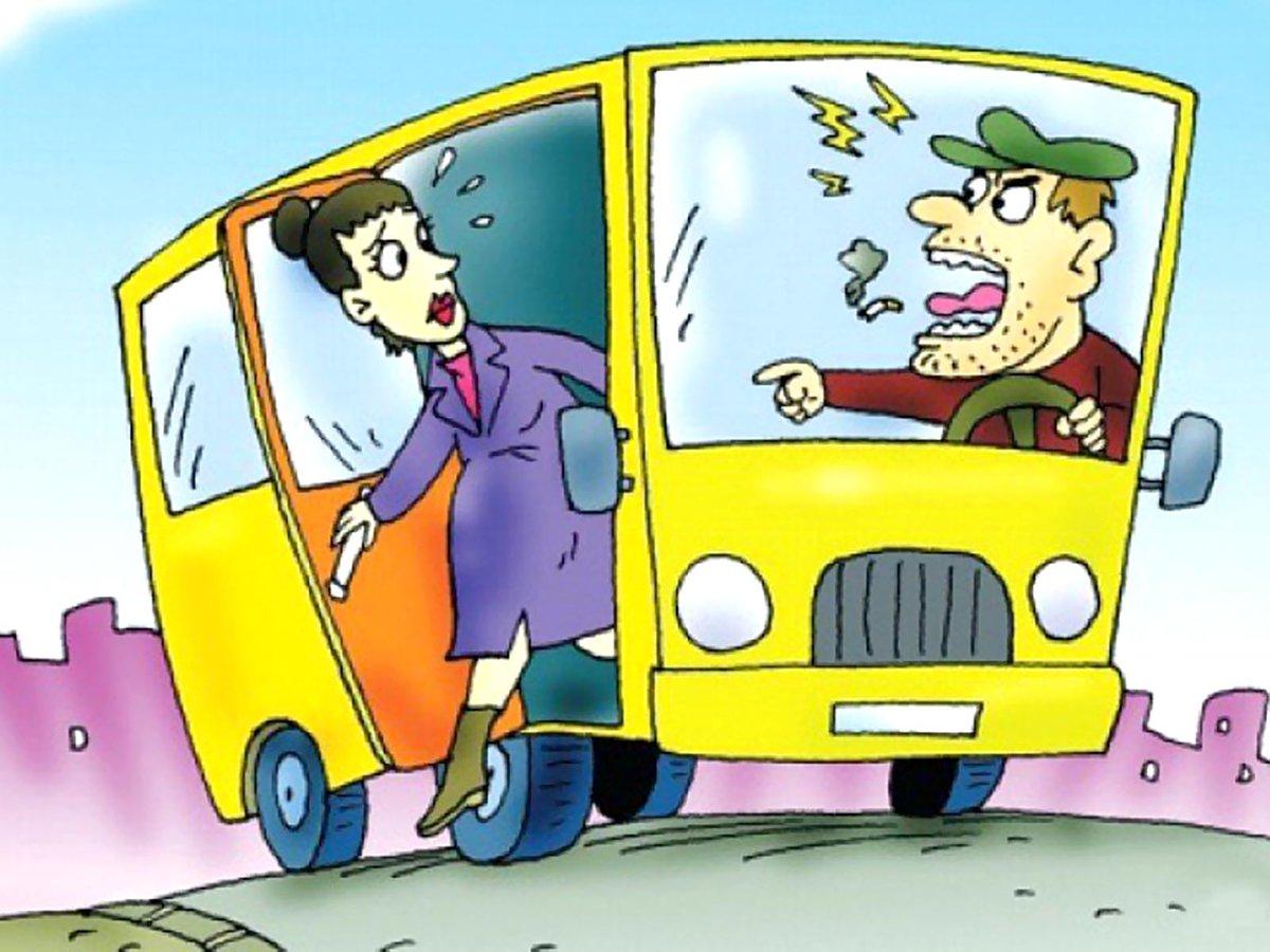 Открытка водитель автобуса