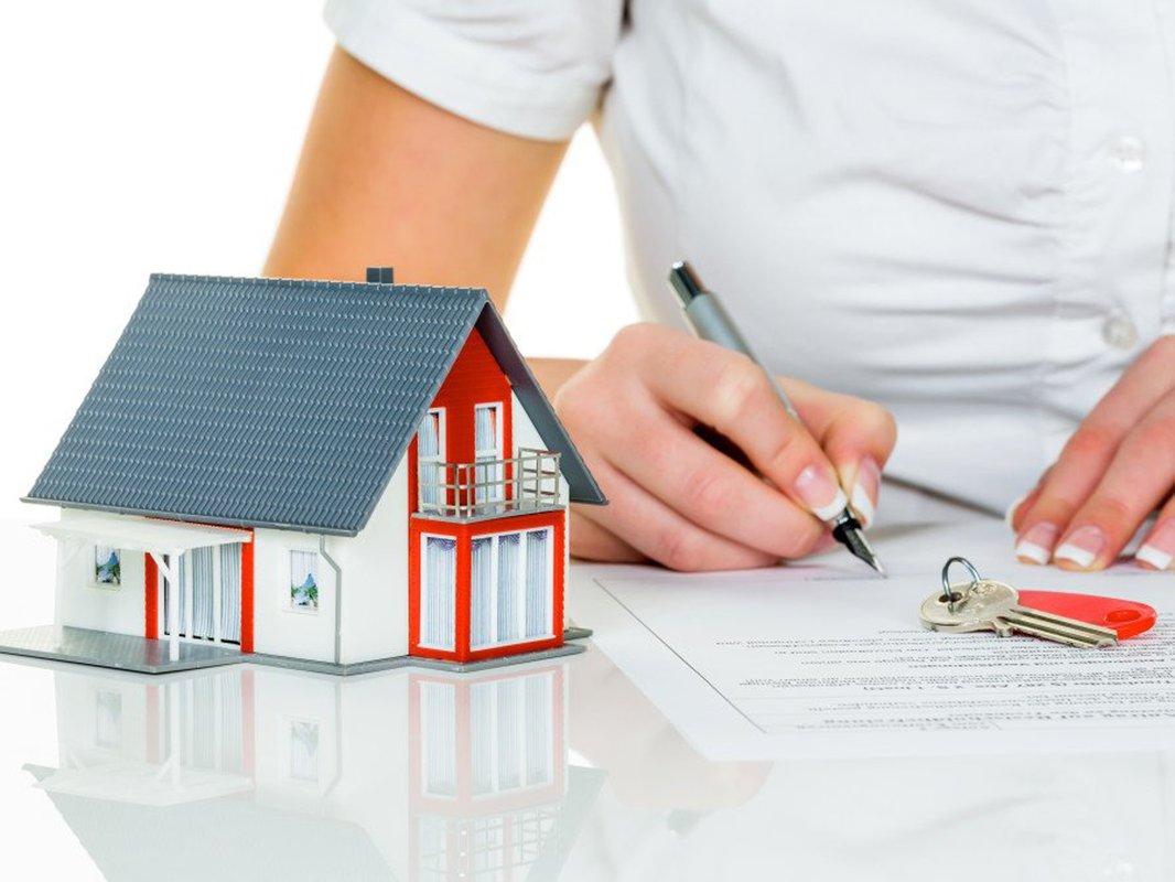Схема покупка квартиры если она в ипотек